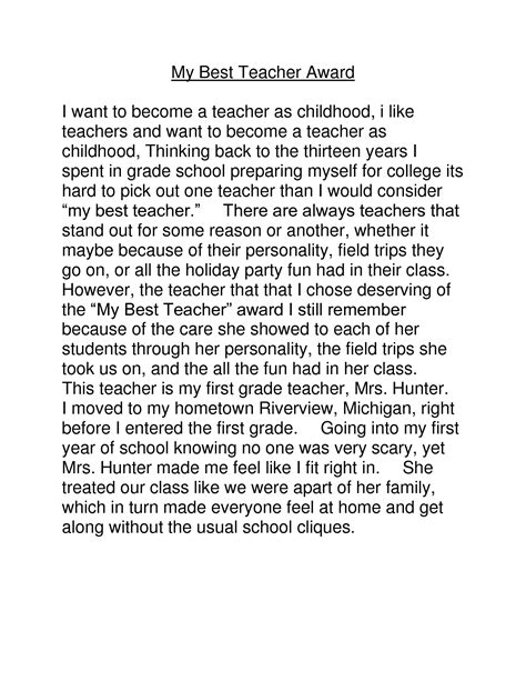 essay my best friend answer the question being asked about short