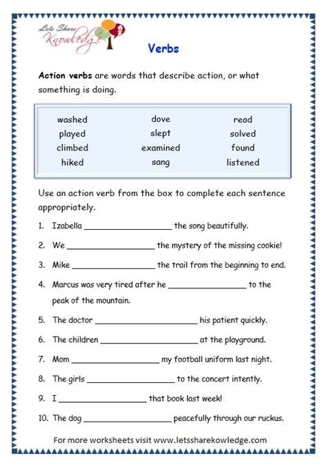 verbs worksheet grade 3 the verb worksheets and grammar