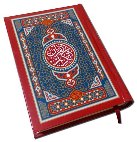 Al Quran Utsmani Mungil Cantik B7 Alquran Import Alquran Non Terjemah al quran darussalam hc a6 jual quran murah