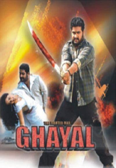film jomblo 2006 full movie ashok 2006 full movie watch online free hindilinks4u to