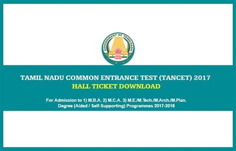 Tancet 2017 Mba Syllabus Pdf by Tancet Mba Tamil Nadu Common Entrance Test Mba