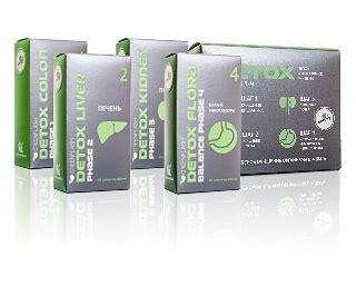 Green Flash Detox by программа детокс гринфлеш нл интернешнл очищение организма