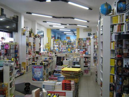 paoline libreria l altra libreria home