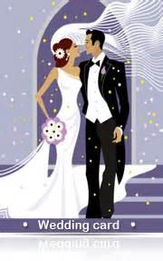 Wedding Card Generator by Screenshots Of Wedding Card Maker Software Barcodefor Us