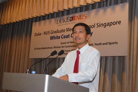 Nus Mba Deadlines 2017 by Duke Fuqua 2016 17 Mba Essay Tips Deadlines