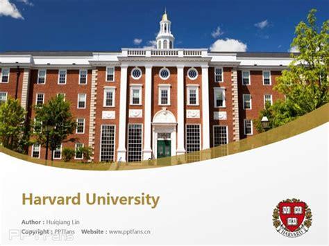 Harvard Emergency Radiology Mba by Harvard Powerpoint Template Harvard Powerpoint Template