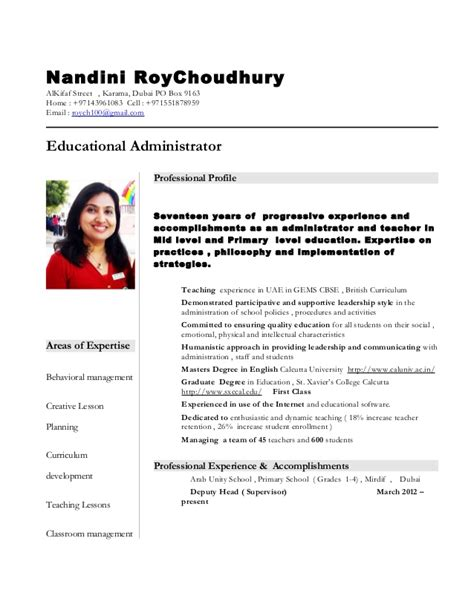 Resume Sles For Teachers In India Nandini Resume