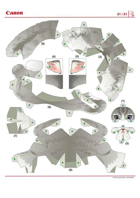 картинки для вышивания крестиком i
