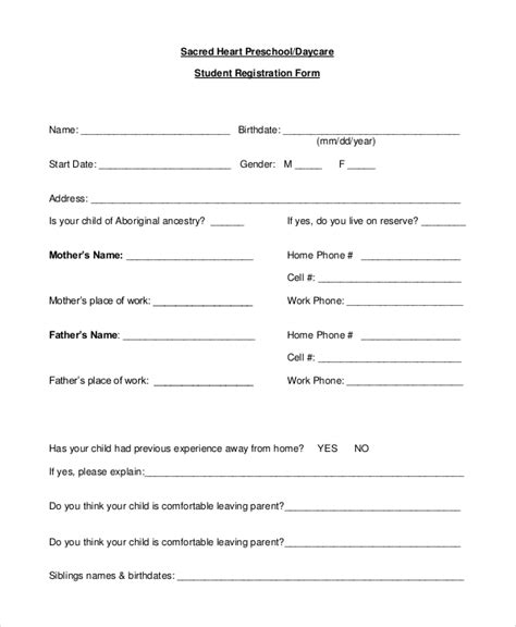 child care enrollment form template sle registration forms event registration form pdf