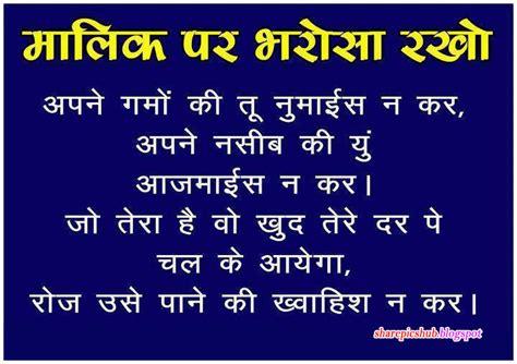 sandar shayari pic in hindi bashir badr two lines auto design tech