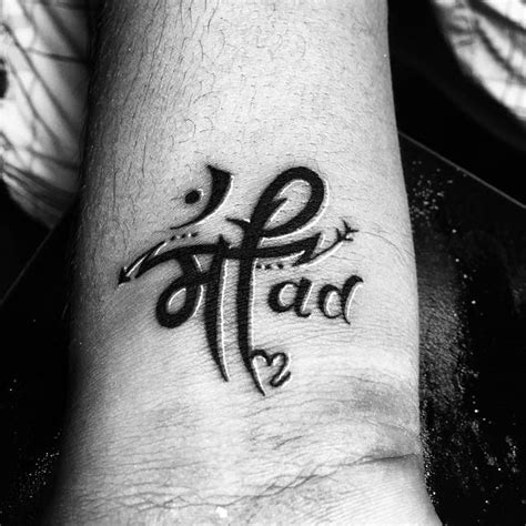 tattoo design maa in hindi this hindi tattoo will make it hard for parents to hate
