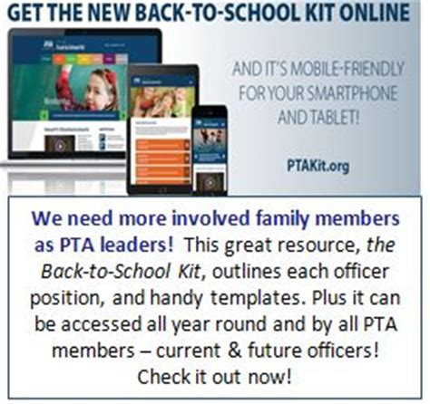 2015 2016 pta membership card template new membership card distribution process delaware pta