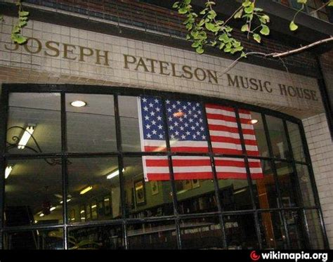 patelson music house joseph patelson music house closed new york city new york