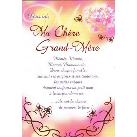 Carte ma chère grand mère Méga Fête