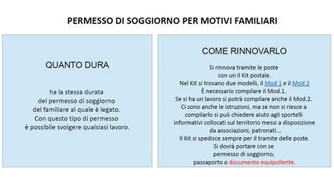 rinnovo carta di soggiorno per motivi familiari emejing carta soggiorno per motivi familiari pictures