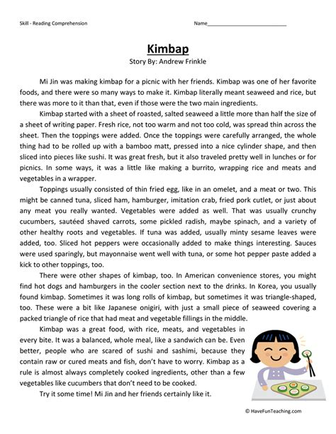 reading comprehension test narrative kimbap sixth grade reading comprehension test