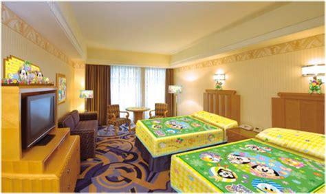 prix chambre hotel disney disney resort guide des h 244 tels page 3