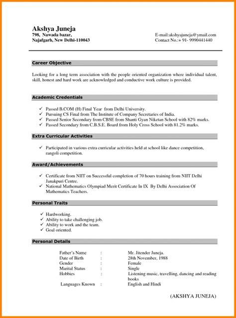 sle resume for teaching profession for freshers gallery of resume sles fresher resume sle