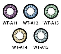Softlens Geo Xtra Wt A1 geo xtra wt a1 series buy discount geo xtra wt a1 series circle colored lenses geomagicc us