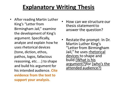explanatory thesis explanatory writing prompt ppt