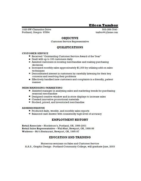 sample resume security guard business proposals templates