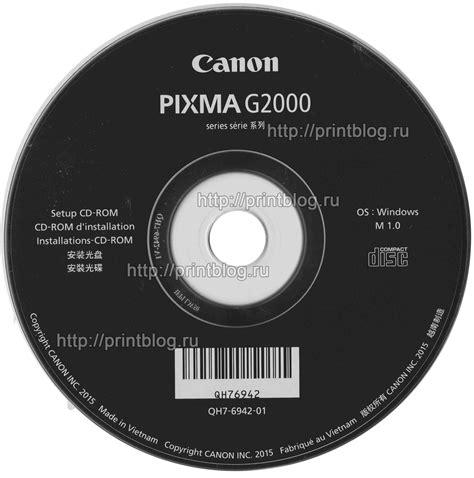 Printer G 2000 canon pixma g2000 g2400