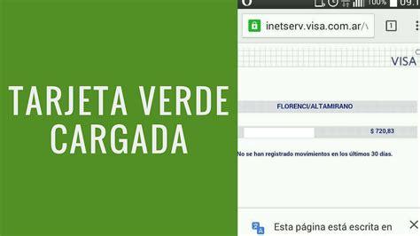 consulta de saldo de tarjeta verde plan mas vida tarjeta verde de alimentos plan mas vida cargada plan