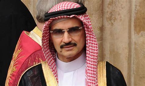 gaye opulencia la vida de lujos y opulencia del hombre m 225 s rico de arabia