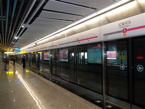 chongqing rail transit wikipedia