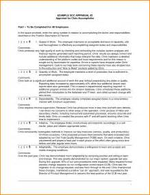 Bond Trader Cover Letter by Sle Appraisal Form Sle Resumes In Word Performance