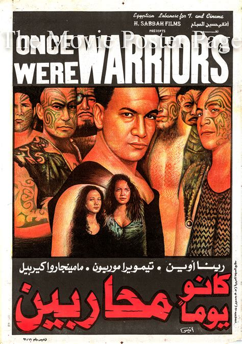 themes in the film once were warriors once were warriors 1994 rena owen egyptian film