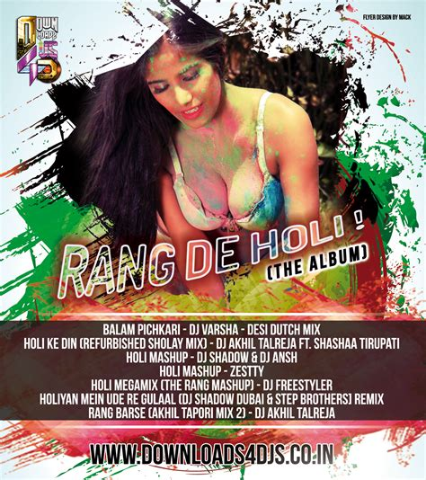 dj remix mp3 song download pagalworld com holi dj mix mp3 songs download