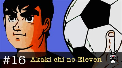 anime bola jepang 10 anime sepakbola yang paling seru gwigwi