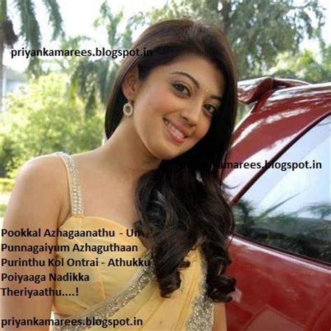 february 2013 tamil love poem