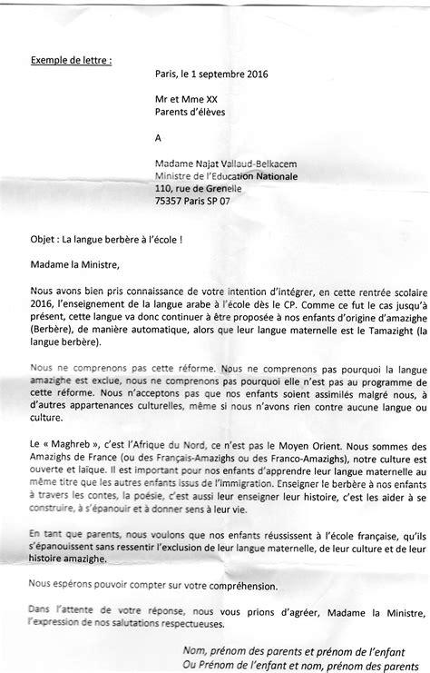 Exemple De Lettre D Hommage