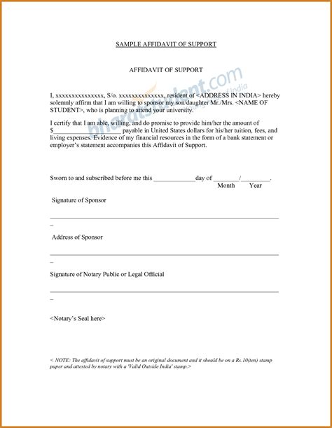 proof of financial support letter template sle affidavit of support notary letter