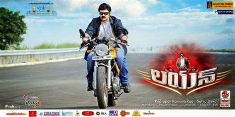 lion film songs download download lion telugu mp3 songs full download events on net