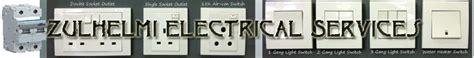 Upah Pasang Water Heater sebut harga pendawaian elektrik 1 fasa dan 3 fasa 2014 upah wiring sekitar area parit raja