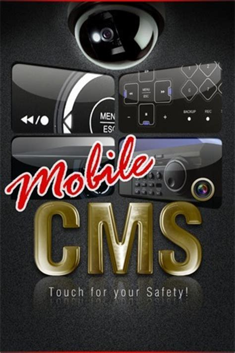 mobile cms shareware mobile cms pro at collection