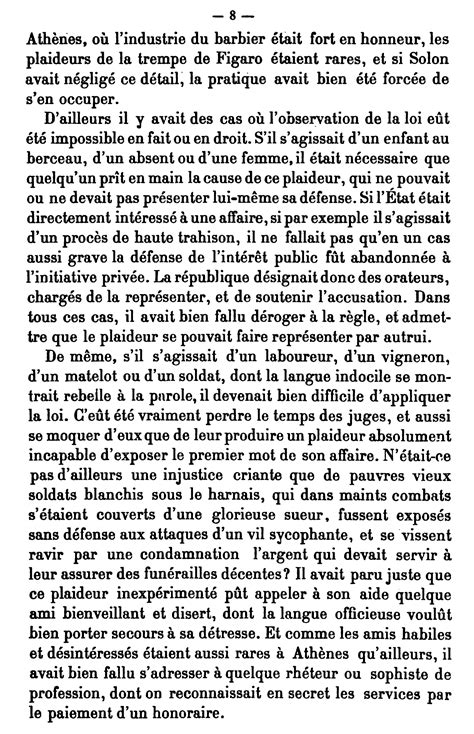 biography text about mother file exle of french spaced text 1874 jpg wikimedia