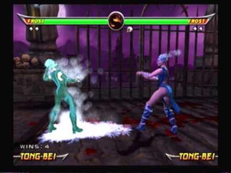 Wii Chameleon Mod by Mortal Kombat 9 Chameleon