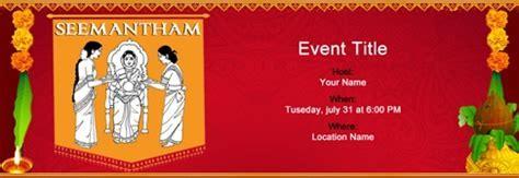 Free Seemantham invitation with India?s #1 online tool