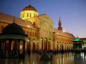 Mosque In Welcome To The Islamic Places Umayyad Mosque