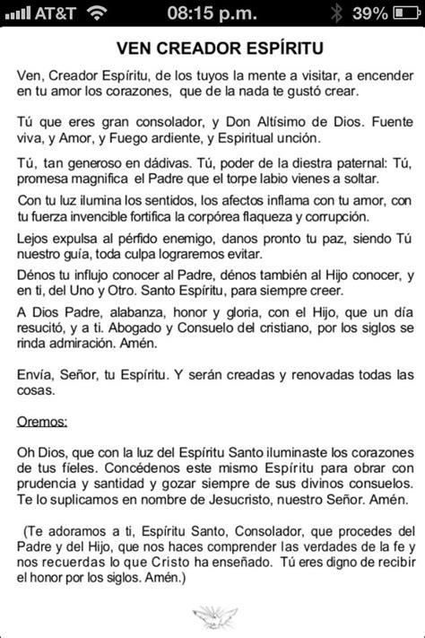 ORACION AL ESPIRITU SANTO (San Juan Pablo II la rezaba