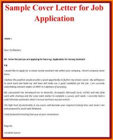 9 simple cover letter for a job resume emails
