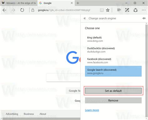 set as default search in microsoft edge