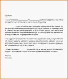 Scholarship Recommendation Letter Sles And Templates 12 Letter Of Recommendation Scholarship Loan Application Form
