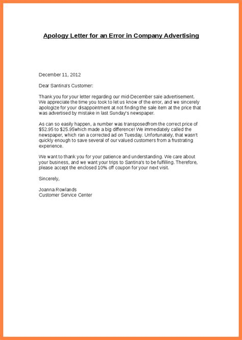 Apology Letter To Of Department 4 Apology Letter For Company Company Letterhead