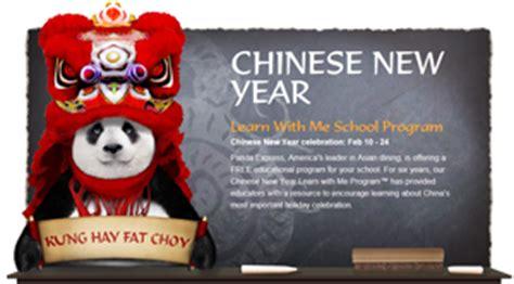 new year express s daily dose free panda express new year