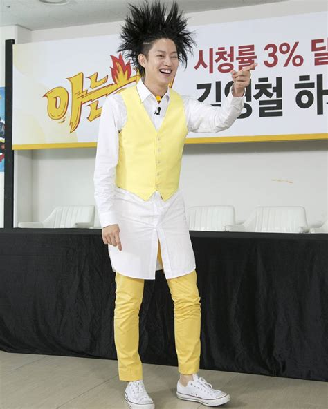 drakorindo knowing brother suju heechul shows up in outrageous hairstyle on knowing bros